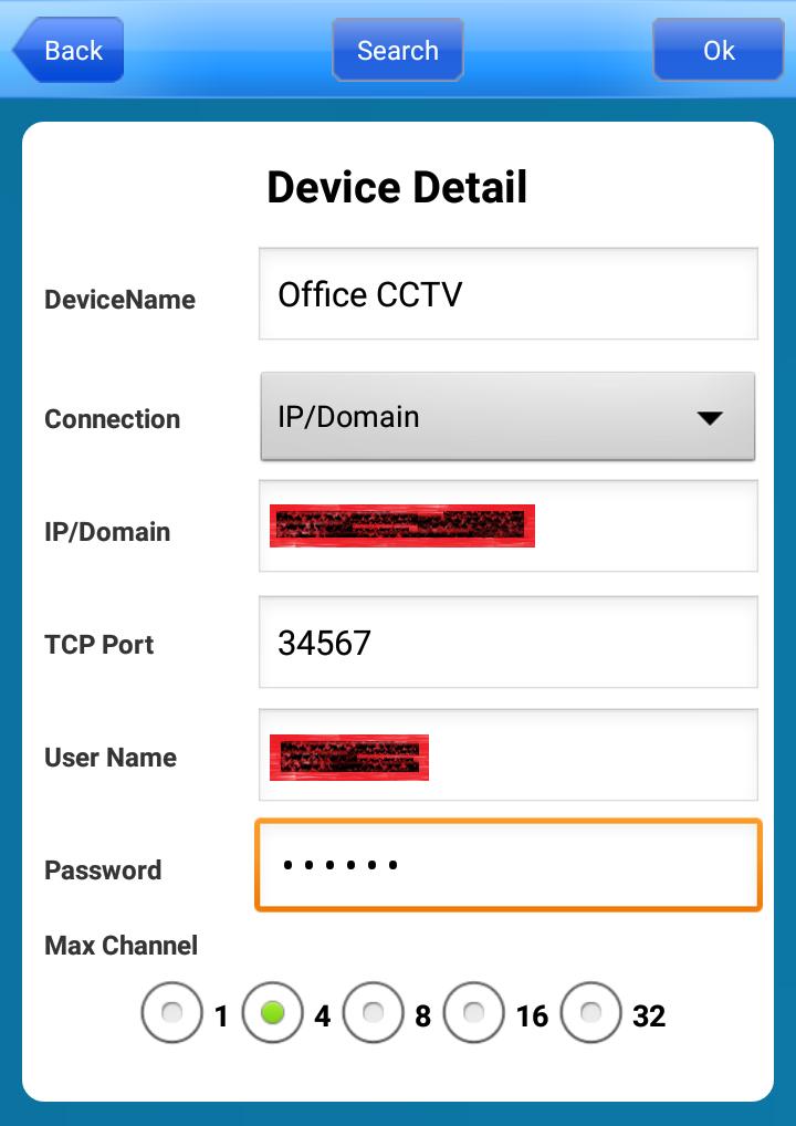 cara-melihat-cctv-online-melalui-hp-android5-dhikadwipradya