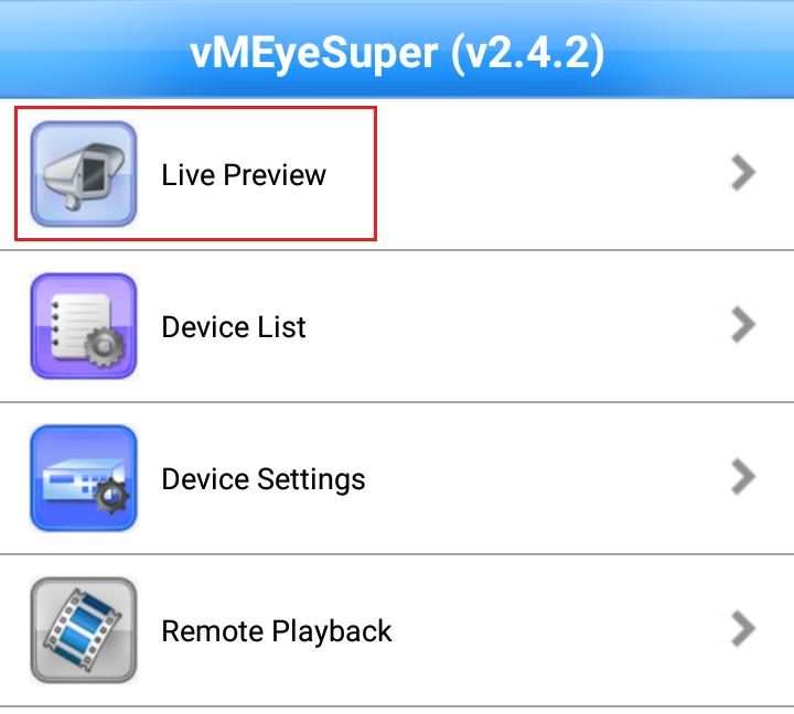 cara-melihat-cctv-online-melalui-hp-android7-dhikadwipradya