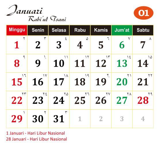 download-vector-kalender3-2017-dhikadwipradya