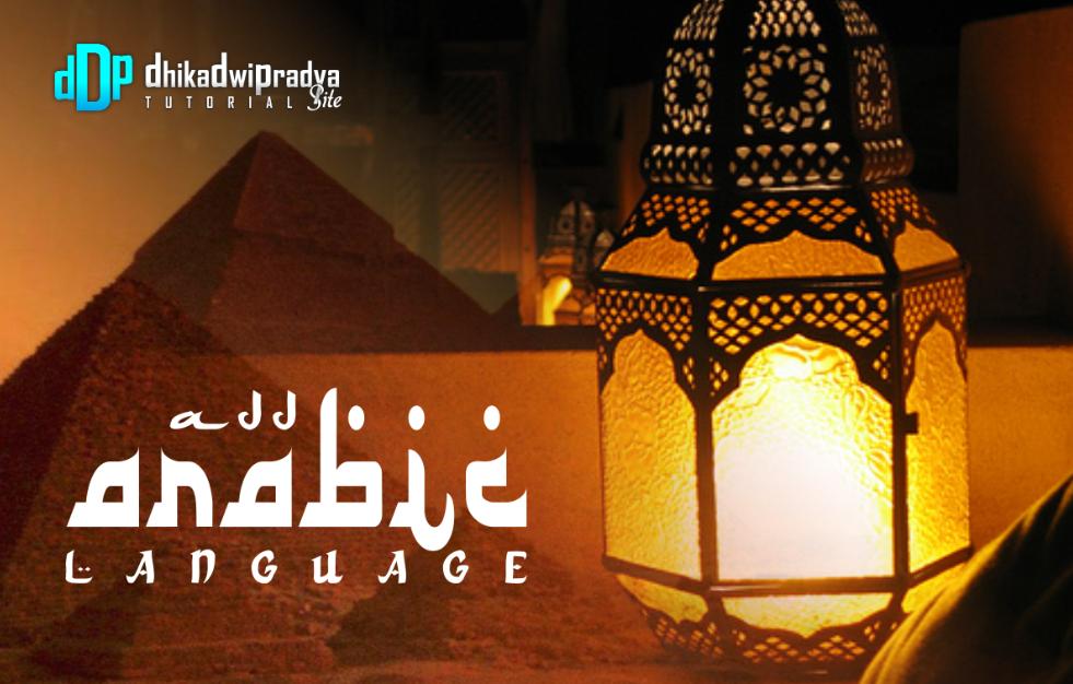 cara-menambahkan-bahasa-arab-di-language-bar-windows-71-dhikadwipradya