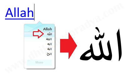 cara-mudah-menulis-kata-dalam-huruf-arab-di-word5-dhikadwipradya