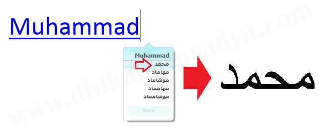 cara-mudah-menulis-kata-dalam-huruf-arab-di-word6-dhikadwipradya
