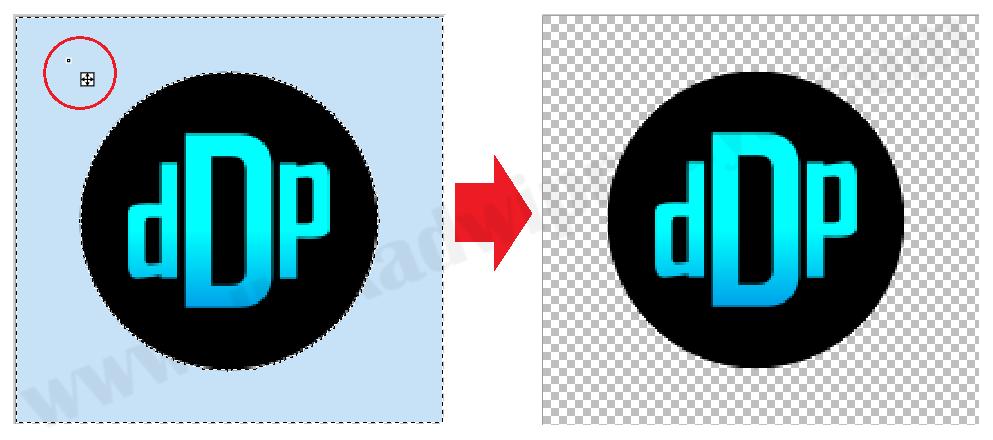 tutorial-cara-membuat-background-gambar-menjadi-transparan6-dhikadwipradya